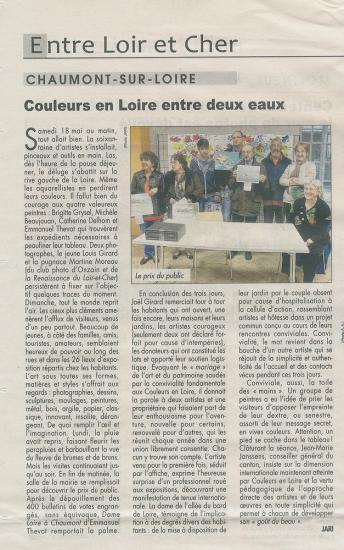 article-journal-renassance-24-mai-2013-pour-couleurs-en-loire-2013a.jpg